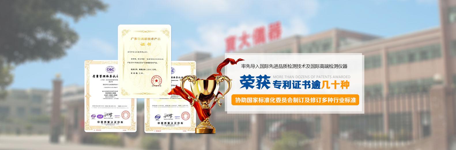 最新大奖娱乐官方网站_荣誉资质