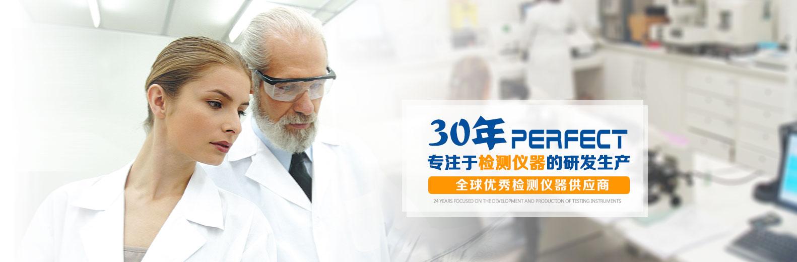大奖pt娱乐_大奖娱乐检测仪器