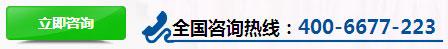 大奖pt娱乐_咨询服务热线
