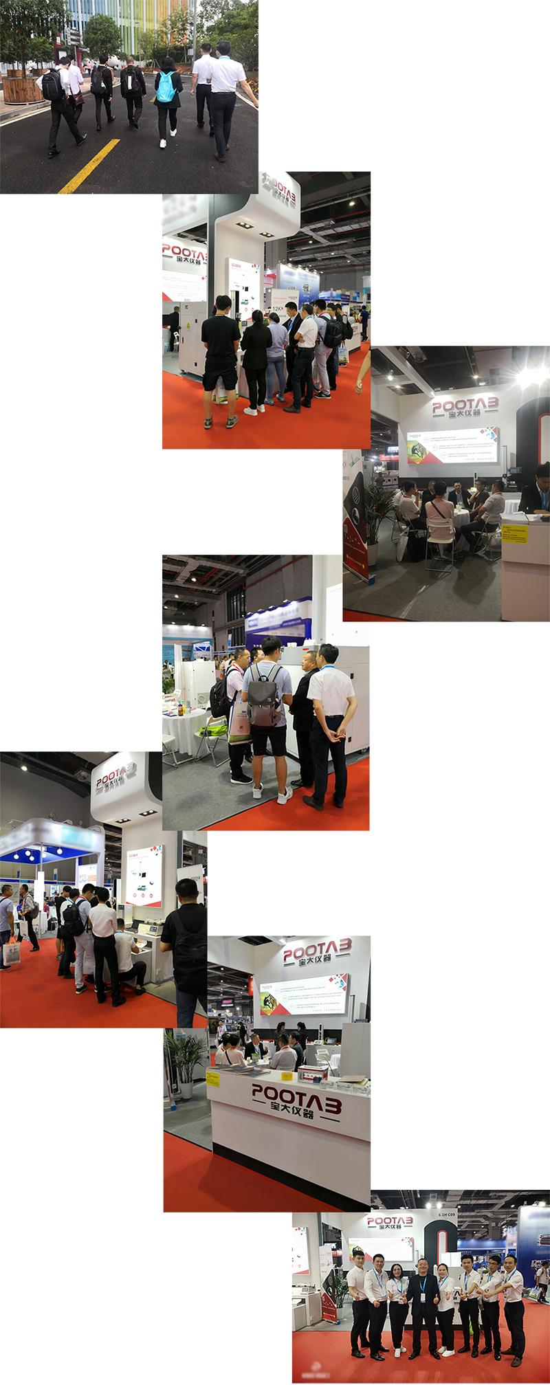 """宝大参展""""第15届上海国际胶带与薄膜+上海国际软包装与制袋技术展会"""""""
